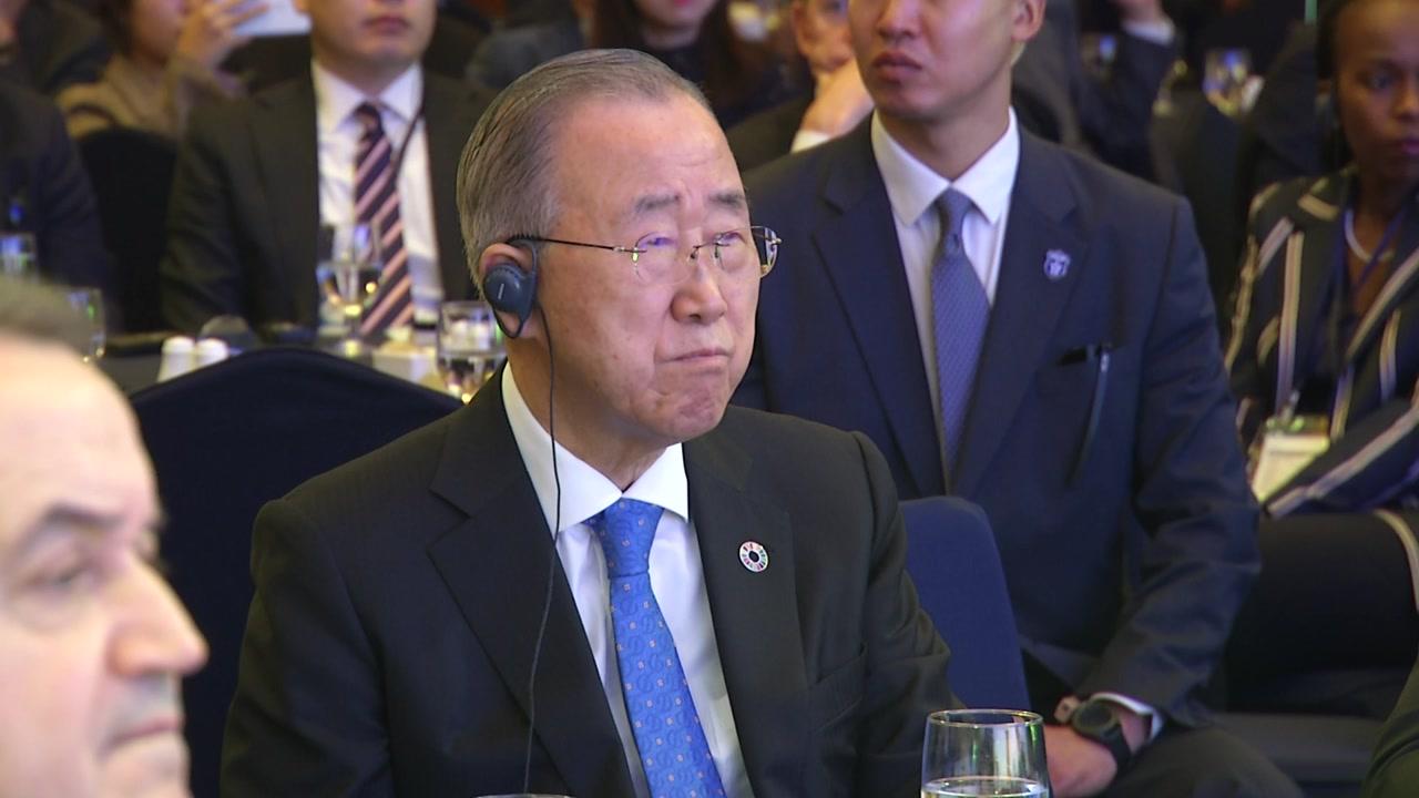 미세먼지 대응 국제포럼...세계 각국 노하우 공유