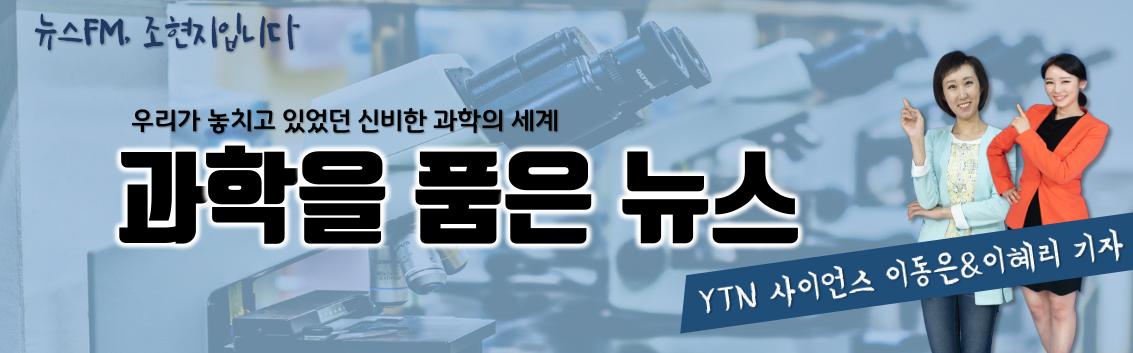 '82년생 김지영' 열풍, 영화 속 성 역할을 과학적으로 분석한다면?
