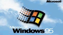 베를린 법원, 운영체제 윈도95 쓰다 바이러스 걸려 망신