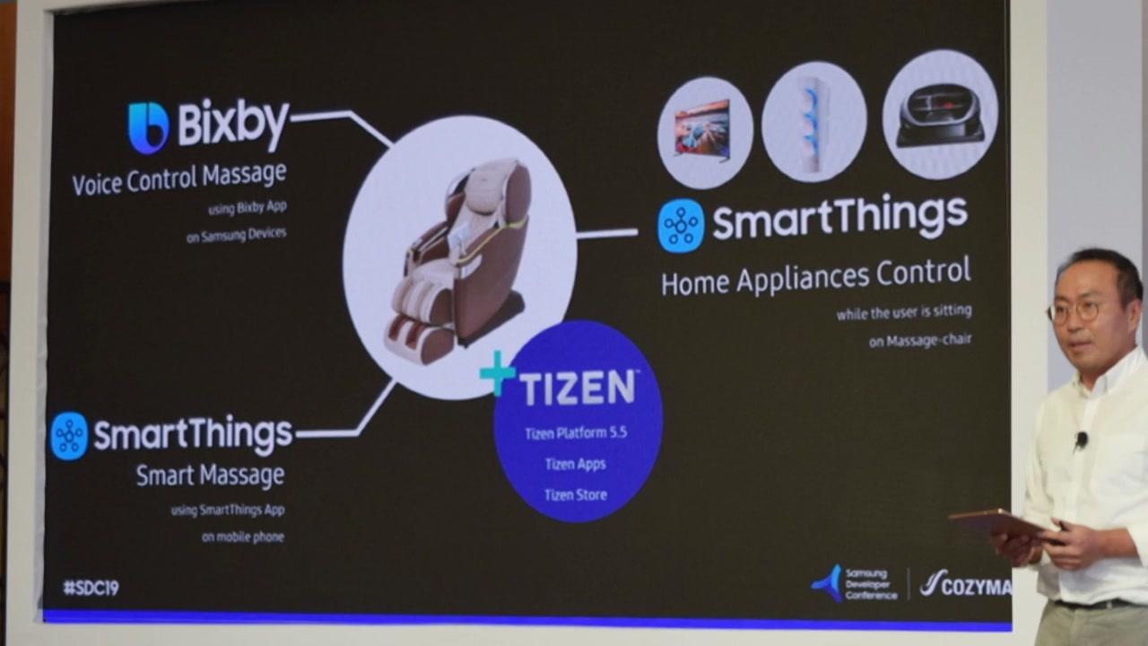 [기업] 코지마, 스마트 안마의자 삼성과 공동개발