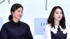 """""""차분히 스며들길""""...'윤희에게', 김희애가 그린 엄마의 삶 (종합)"""