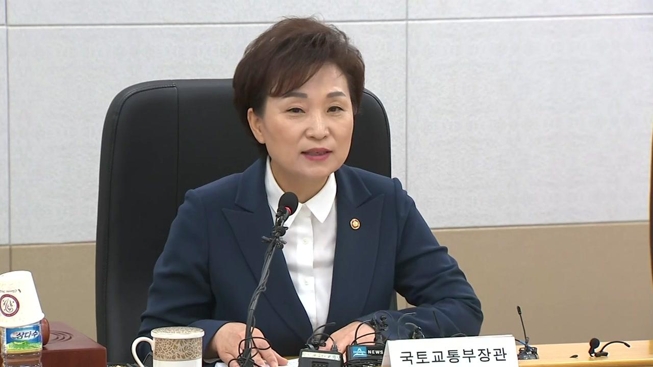 강남 4구 등 서울 27개 동 분양가 상한제 대상 지정