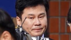'비아이 마약 무마 의혹' 양현석, 오늘(6일) 경찰 조사 불출석
