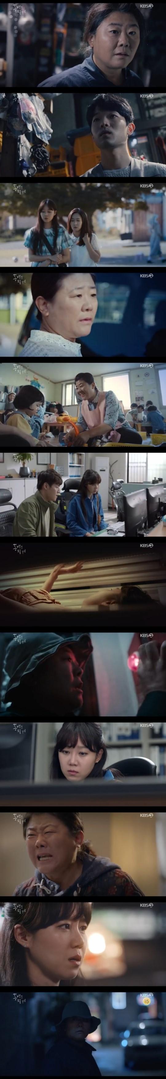 '동백꽃' 이정은, 까불이 정체에 경악...시청률 18.2%