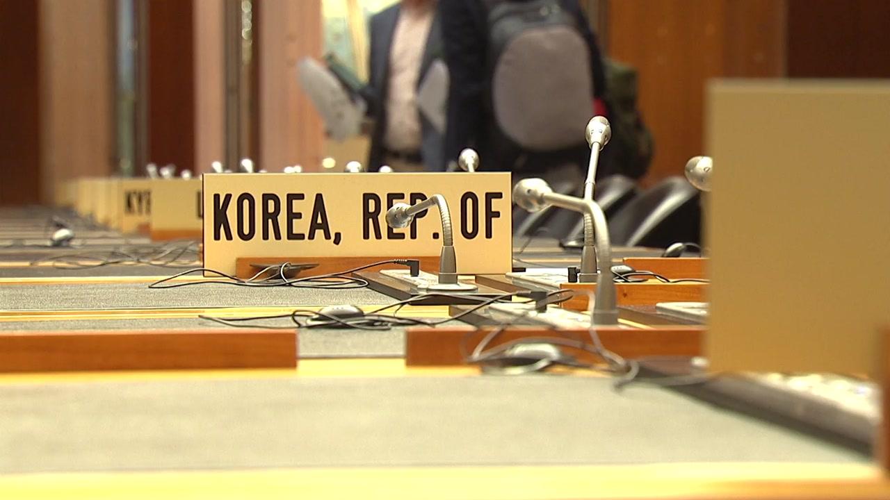 日 수출규제 WTO 제소, 오는 19일 2차 협의