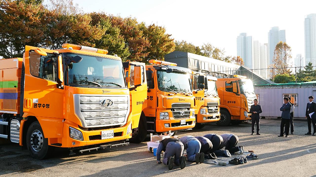 [인천] 연수구, 도로청소차 안전운전 기원제