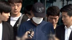 [기자브리핑] '골프채로 아내 살해' 유승현 전 김포시의회 의장 징역 15년 선고