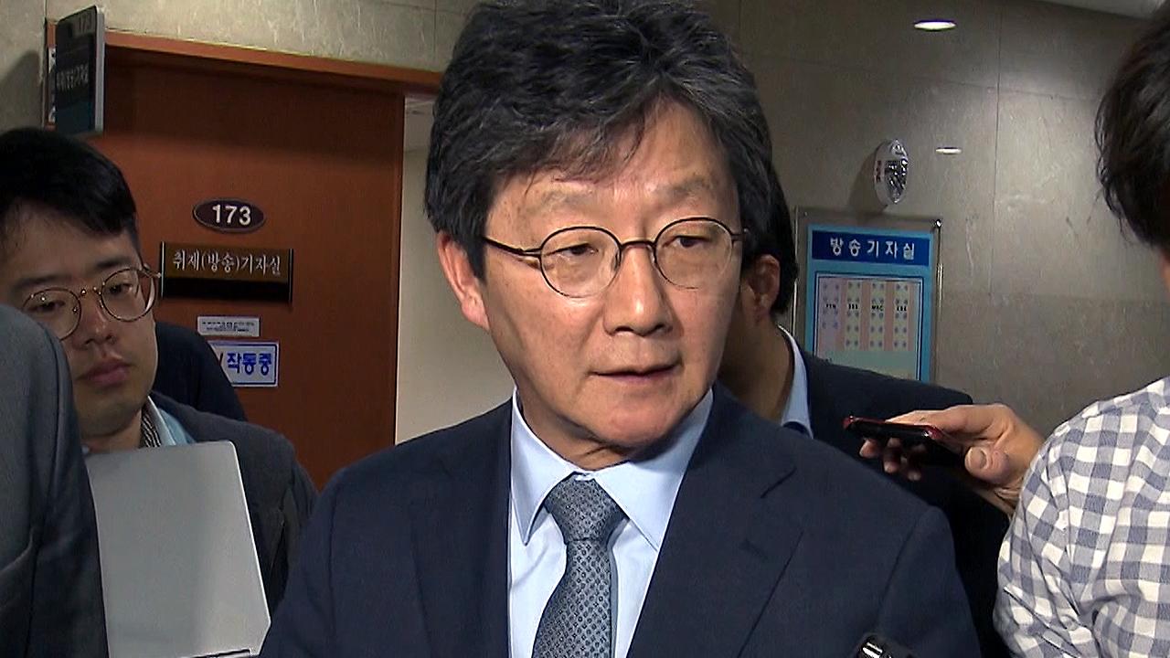 """[단독] 유승민 """"한국당이 거짓말...탄핵 논의 없어"""""""