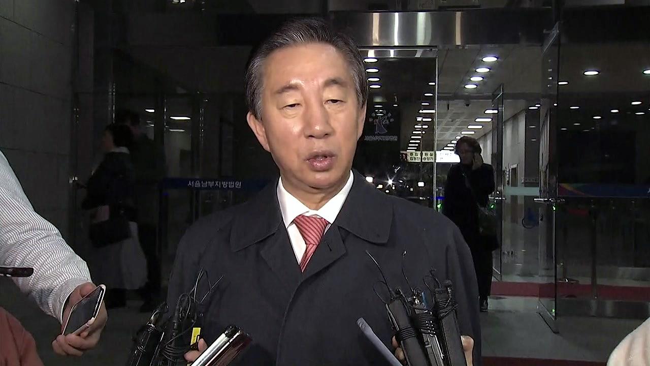 """김성태 의원 딸 증인 출석...""""아버지 개입 없었다"""""""