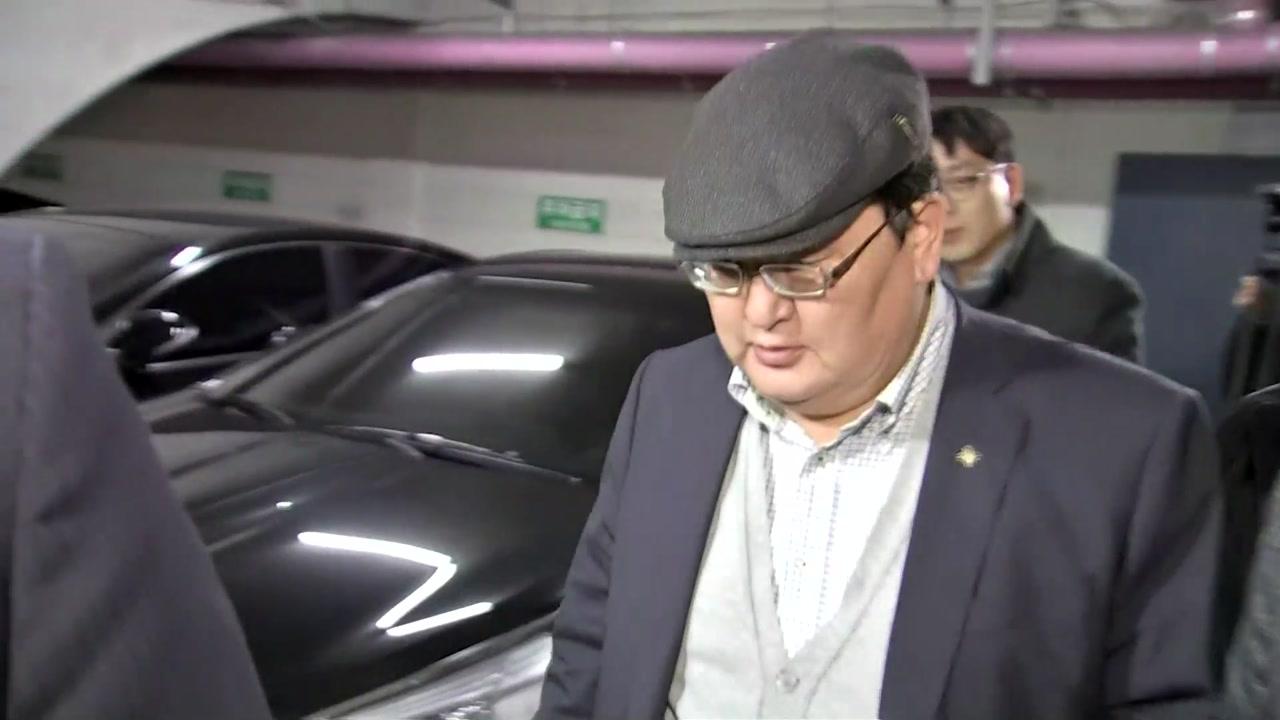 '기내 성추행' 몽골 헌재소장, 기소의견 송치...검찰 최종 판단은?