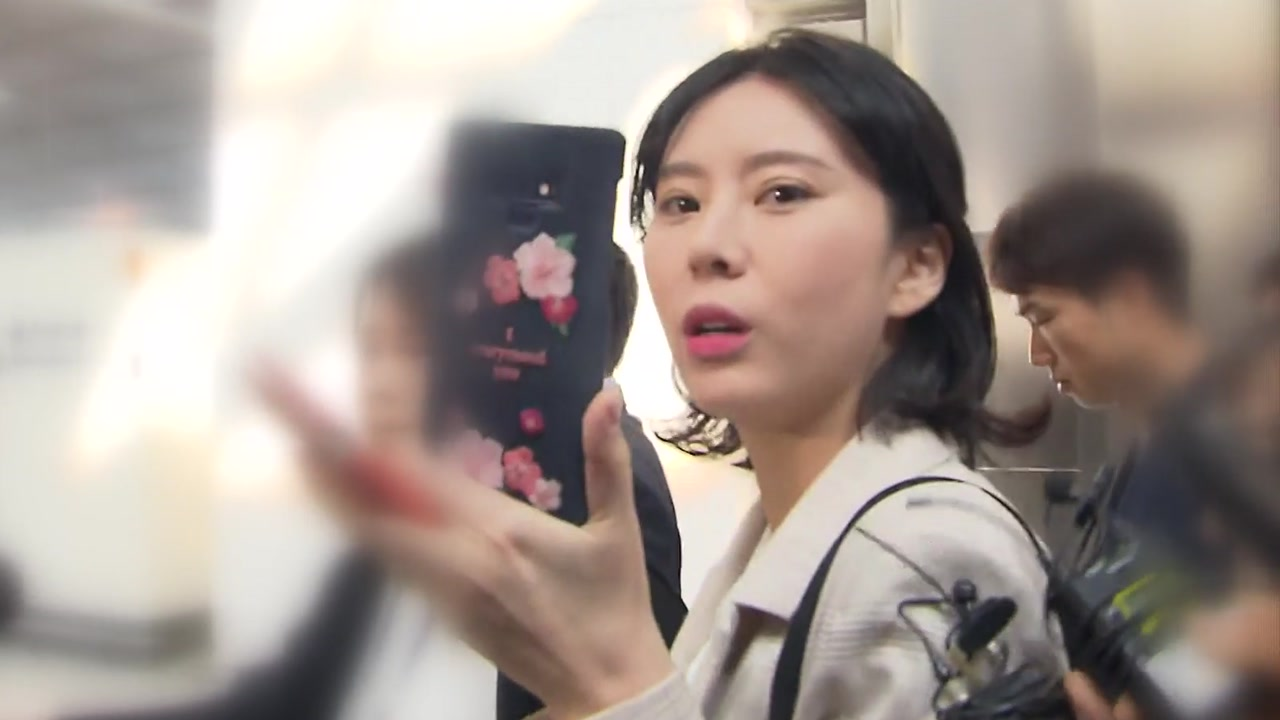 윤지오 '인터폴 적색수배'...송환 가능할까?