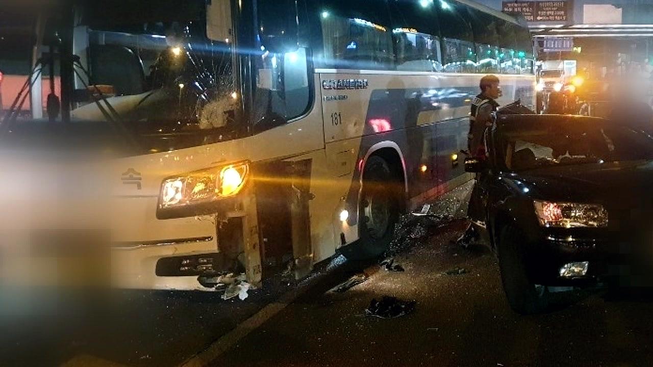 경기 용인에서 버스가 승용차 들이받아...1명 다쳐