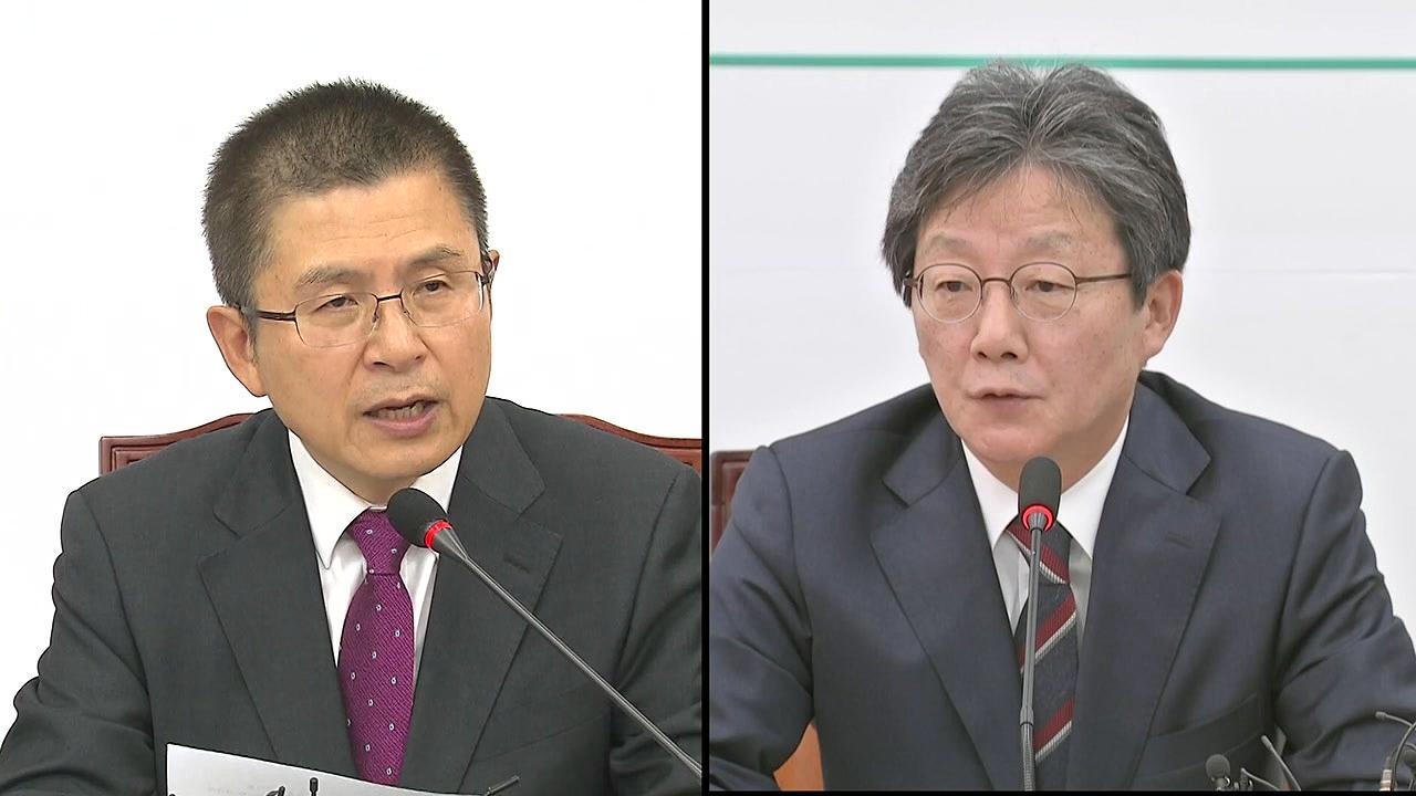 """[단독] 유승민 """"한국당이 거짓말""""...보수통합, 시작부터 '삐걱'"""