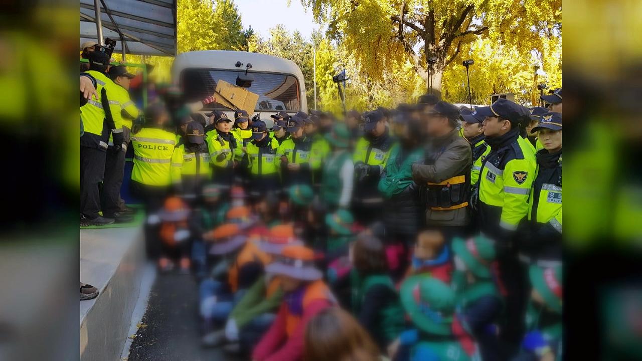 요금소 수납원들 청와대로 행진 중 연행