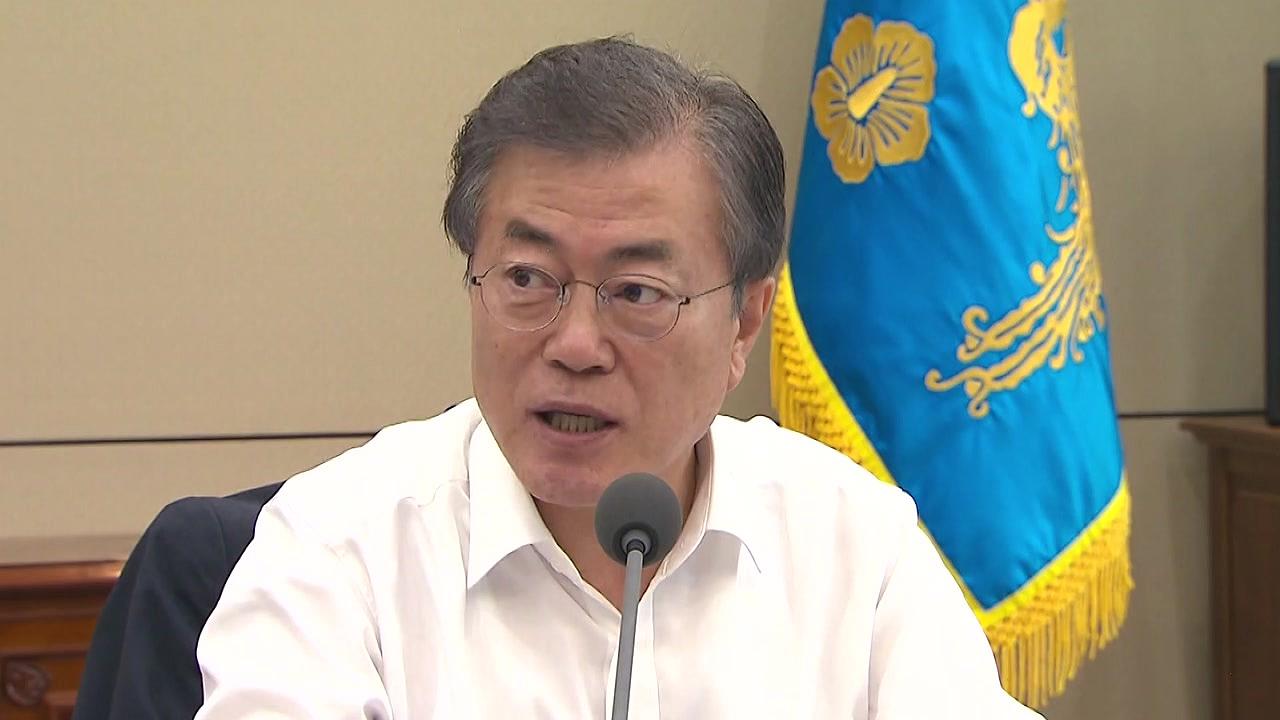 경제 활성화·공정 가치 확보...집권 후반기 승부처