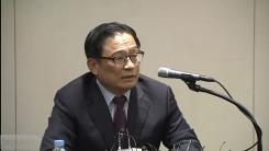 [와이파일]실추된 명예...회복을 꾀한 4성 장군 박찬주