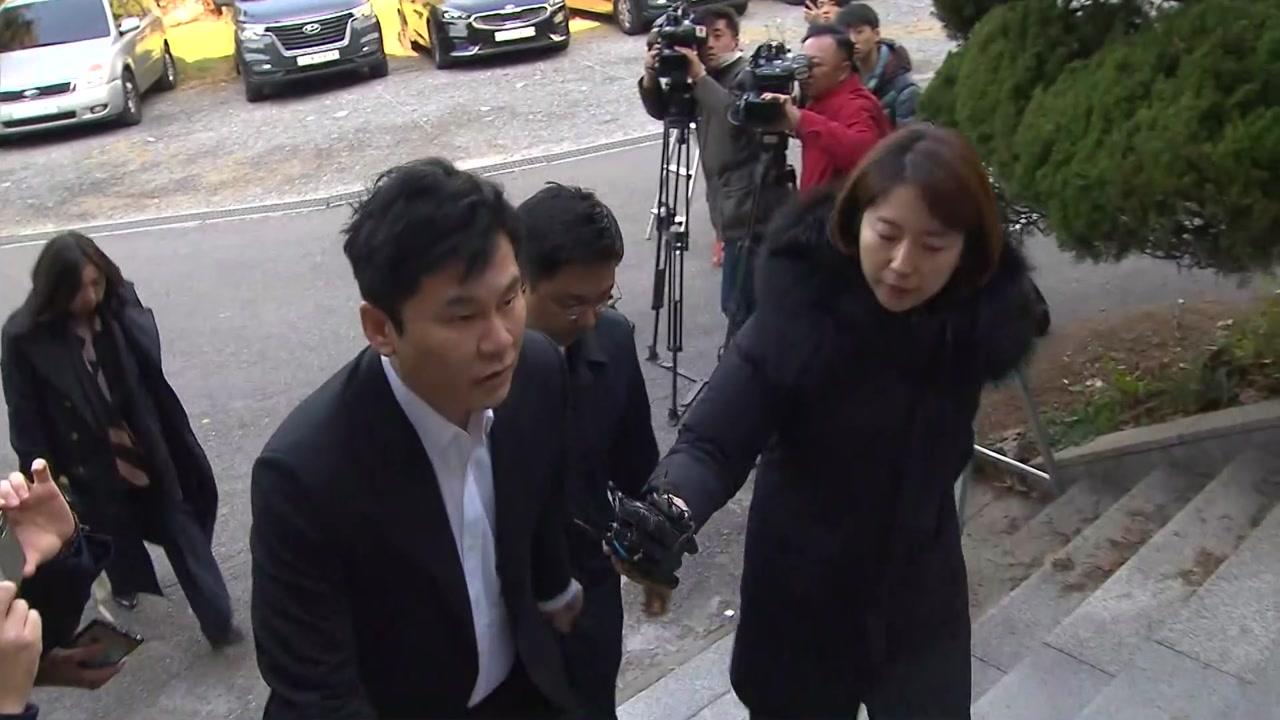 '공익제보자 협박 의혹' 양현석 경찰 출석