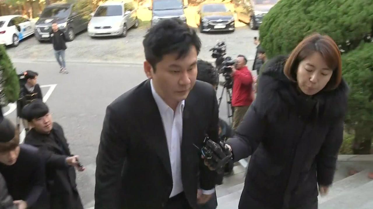 """'협박 혐의' 양현석 경찰 출석...""""조사 성실히 임하겠다"""""""