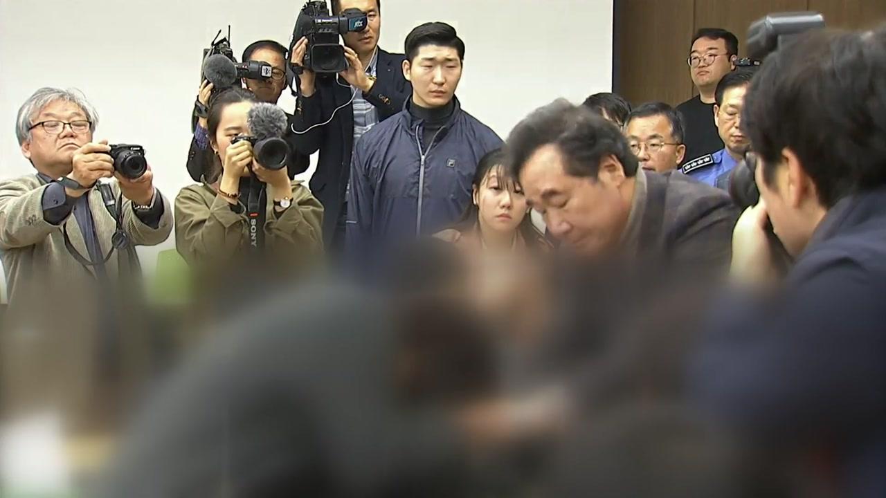 이낙연 총리, 독도 헬기 추락사고 실종자 가족 면담