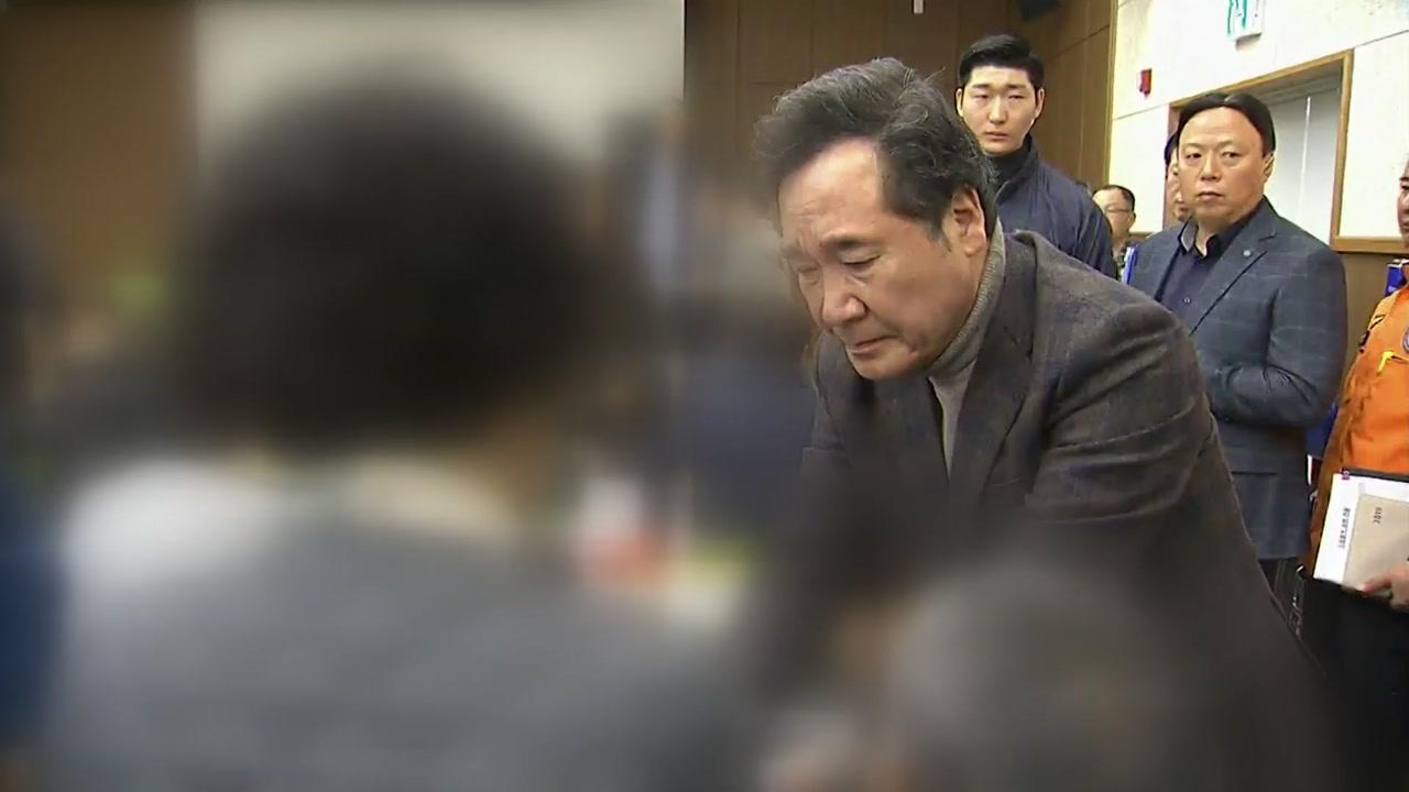 독도 헬기 추락 사고 10일째...이낙연 총리 실종자 가족 면담