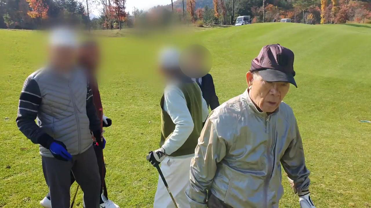 임한솔, '전두환 골프 현장' 녹취 전체 기록 공개