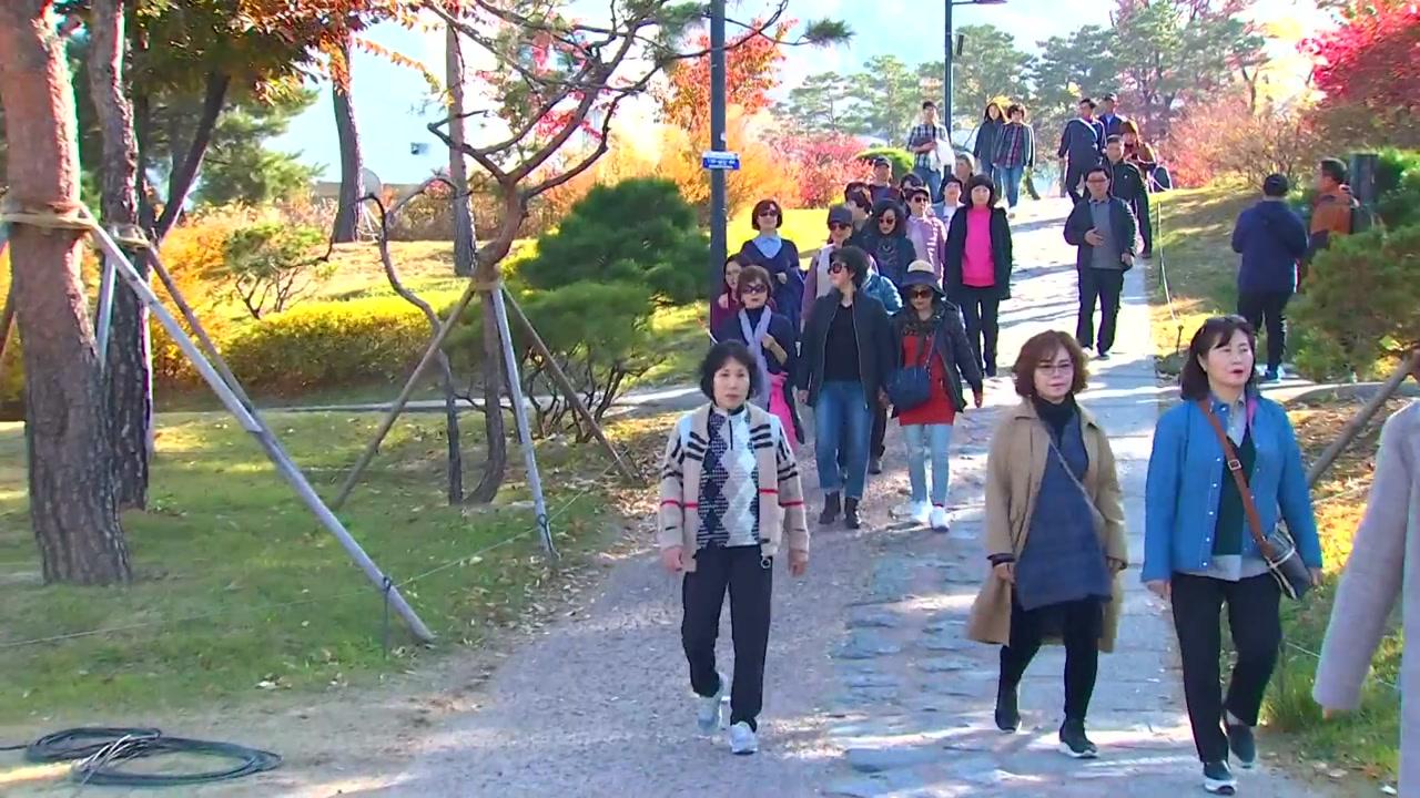 제8회 YTN 남산 가족 걷기대회...2천여 명 참석