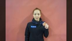김서영, 경영 월드컵 개인혼영 400m 동메달