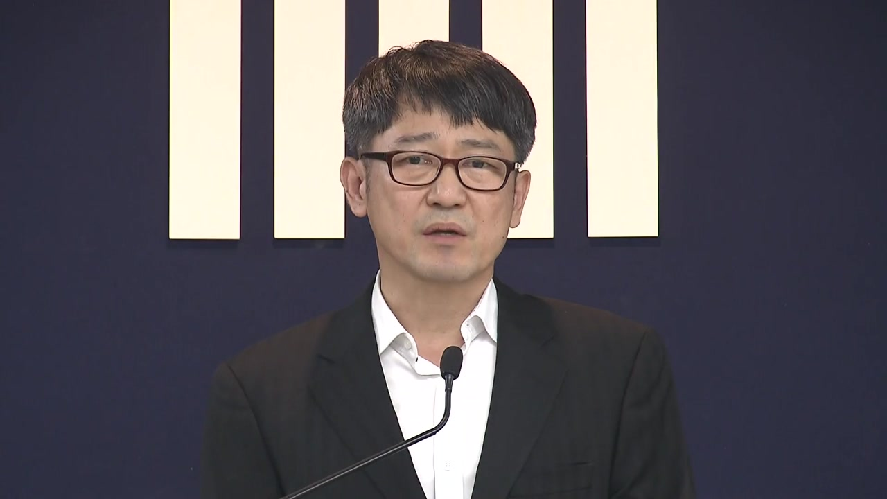 """세월호 특수단 출범...""""정치 고려 없이 백서 쓰듯 수사"""""""