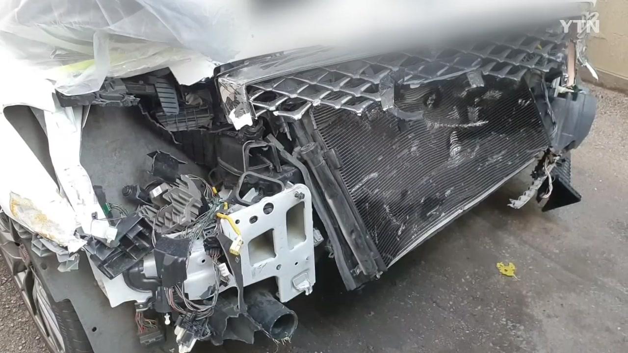 리콜 받았는데 파손된 車...제조사는 '나 몰라라'