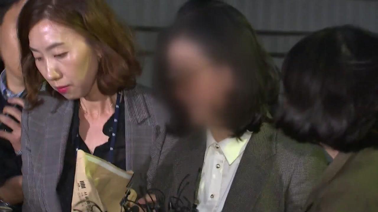 정경심, 미용사 동원 790회 차명투자...입시는 '맞춤 위조'