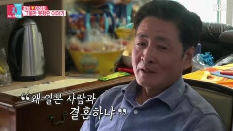 '동상이몽2' 이상화父, 귀화 결정한 강남 향한 속마음...최고 9.9%
