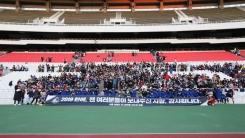 [와이파일] '2년 연속 꼴찌' 서울 이랜드FC에게 박수를 보내는 이유