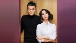 박진영, 12월 1일 신곡 'FEVER' 발표…MV '뮤즈'는 조여정