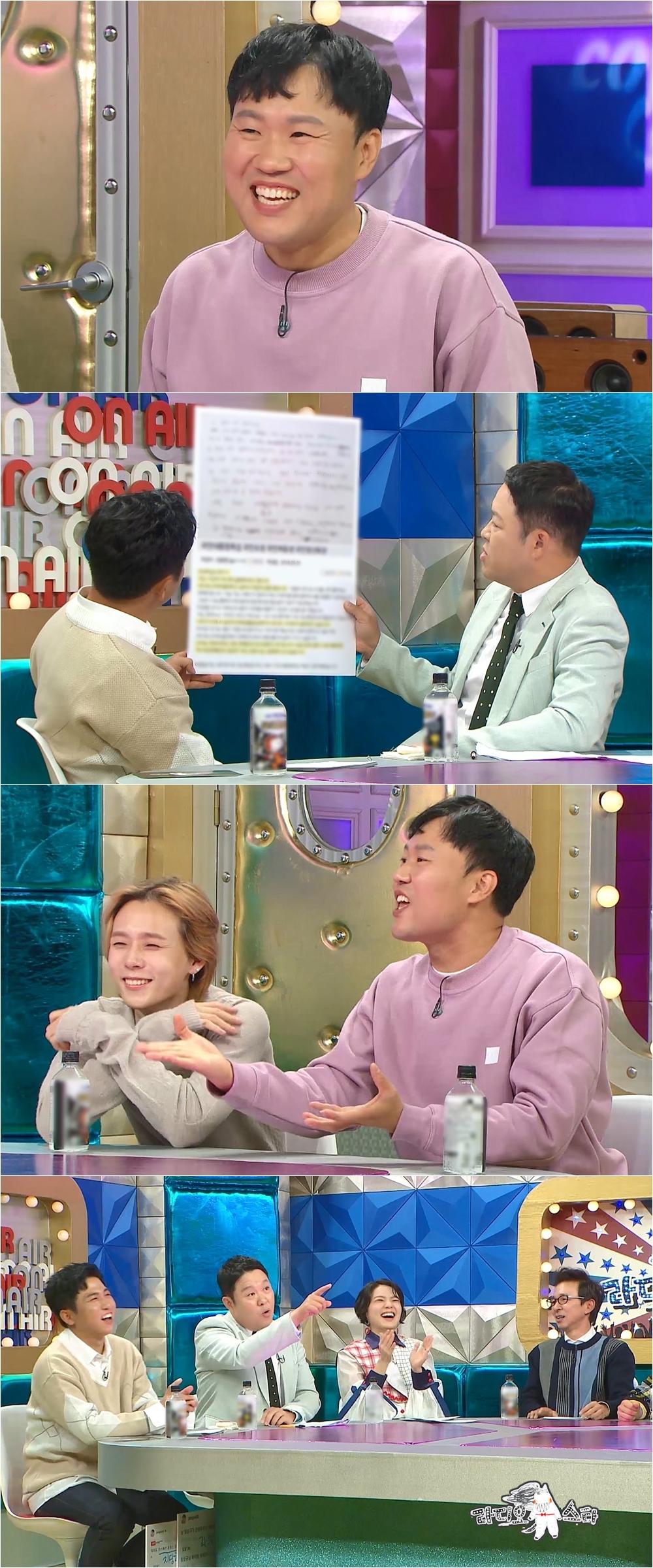 김용명, '라스' 출연하고 싶어서 제작진에 친필편지 쓴 사연