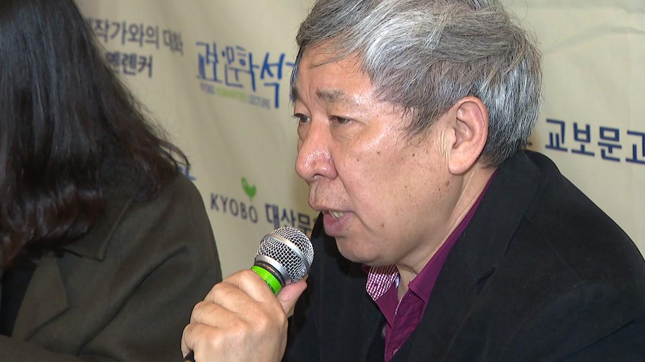 """가장 주목받는 중국 작가 옌롄커 방한...""""홍콩 시위는 존엄과 자유를 위한 흔적"""""""