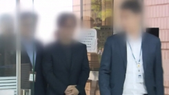 [기자브리핑] '투표 조작' 의혹 프듀 수사 윗선 확대...이번 주 제작진 2명 검찰 송치