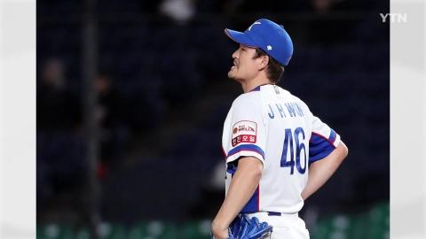 야구대표팀, 프리미어12 타이완에 충격패