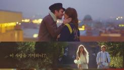 이색 로맨스 '러브 앳', 홍현희·제이쓴 부부와 GV 진행