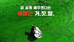 '삽질', 14일 개봉 기념 GV·주말 서울 지역 미니 GV 개최