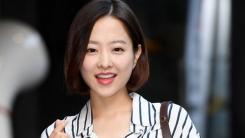 """박보영, 팔 부상으로 휴식기...소속사 """"심각한 것은 아냐"""" (공식)"""