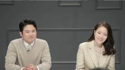 '현실판 SKY캐슬' 바뀌었나...임호 부부, '공부가 머니?' 재출연