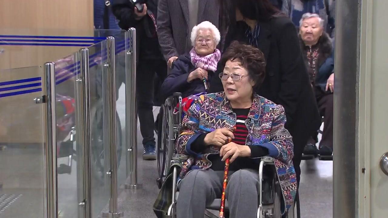 '위안부 손해배상' 소송 3년 만에 첫 재판...이용수 할머니, 무릎 꿇고 호소