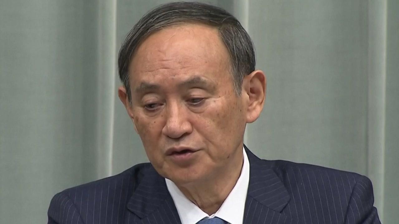 日 '위안부 손배소' 첫 재판 앞두고 보인 반응