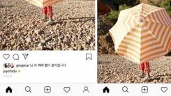 인스타그램 '좋아요' 수 비공개, 한국서 시범 운영