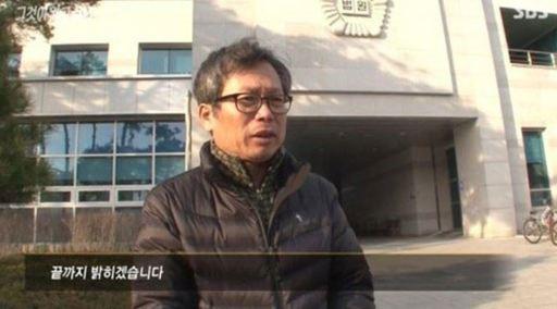 배우 이상희 아들 폭행치사 혐의 20대, 유죄 확정