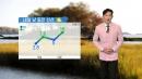 [날씨] 내일 낮 동안 선선...일~월 다시 비