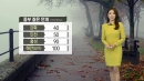 [날씨] 중부 짙은 안개, 낮부터 맑고 선선