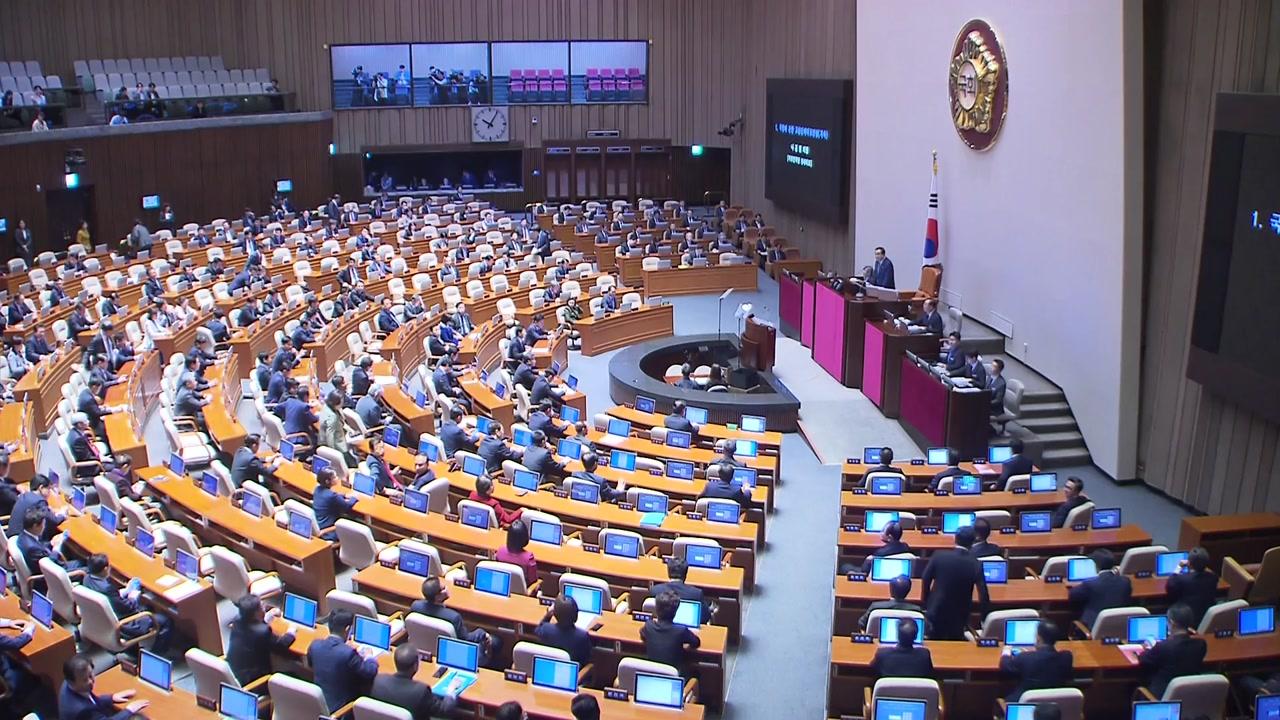 '방위비 분담금' 팔 걷은 정치권...초당적 결의안 나올까