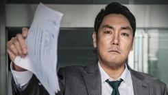 '블랙머니', 주말 박스오피스 강자...4일 연속 1위