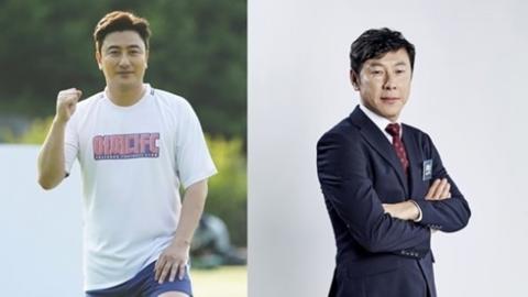 신태용 감독·장성규·알베르토, '뭉쳐야 찬다' 친구특집 출격